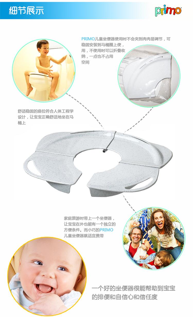 宝宝便携马桶圈(可折叠,带扶手) 白 花岗