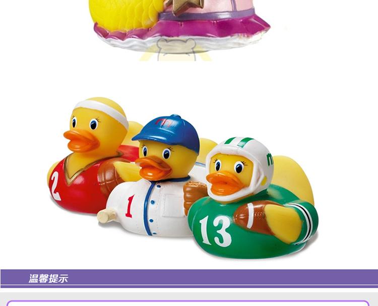 洗澡感温小鸭子 单支装 适用年龄0个月以上 款式随机发