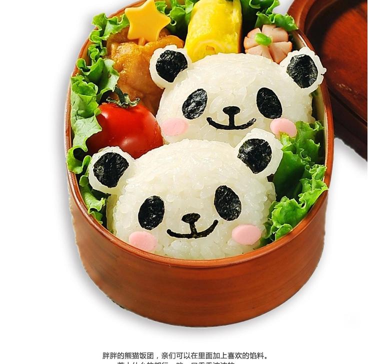 熊猫tv段位价格表