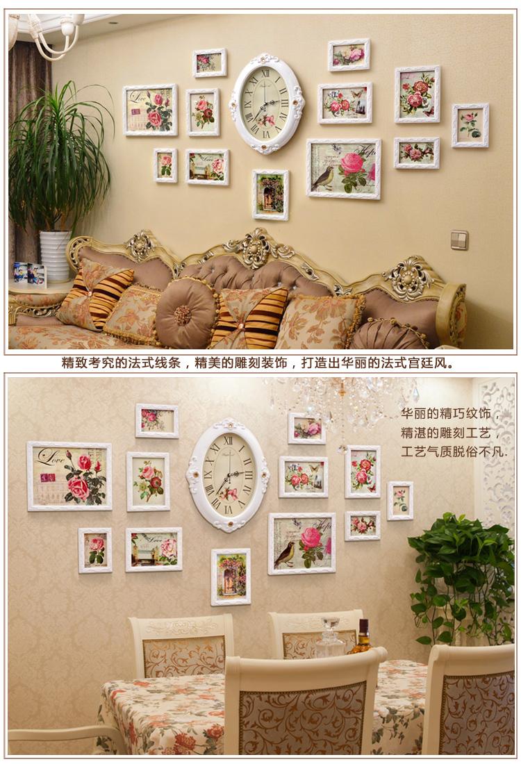12框现代欧式实木雕花照片墙配