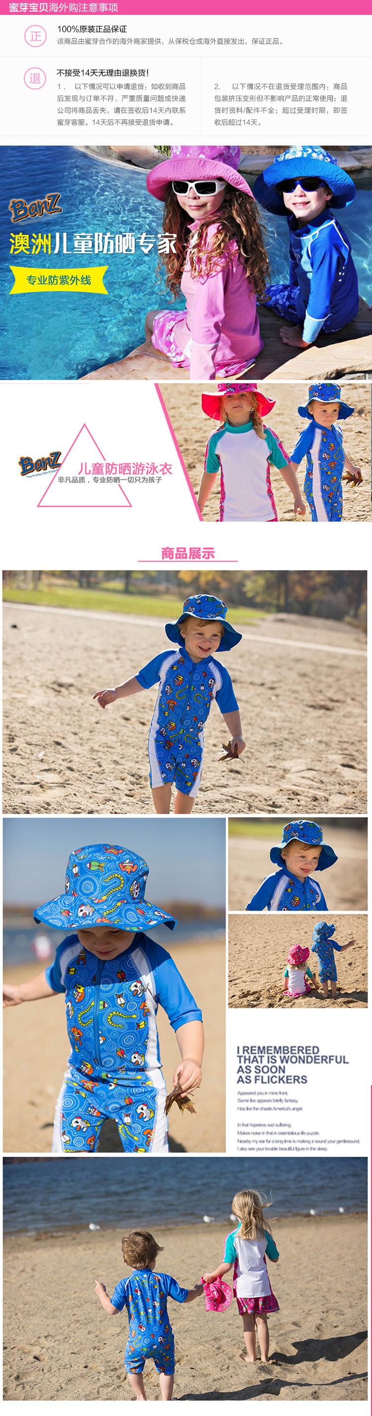 宝宝儿童防紫外线连体游泳衣 upf50 深蓝
