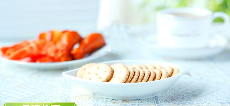 商品名称:自然素材 特浓牛奶饼105g 品牌:自然素材 分类:饼干/糕点