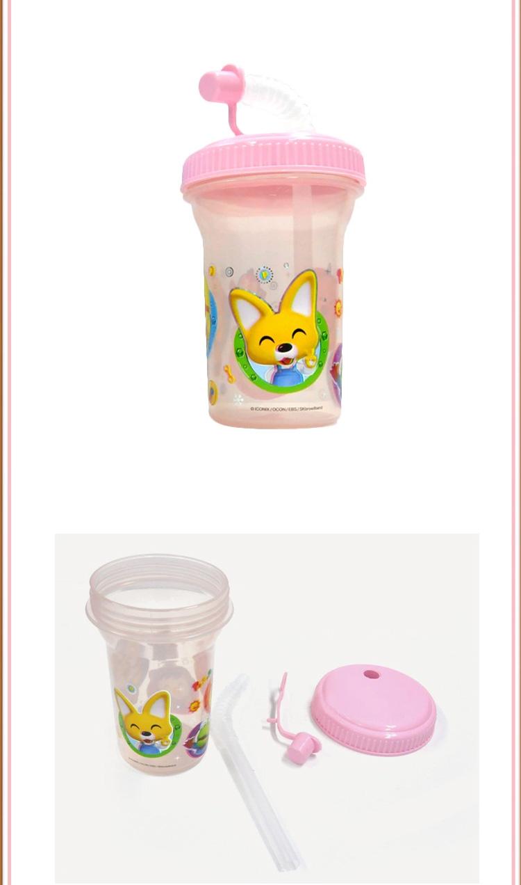 小企鹅儿童水杯韩国进口吸管杯宝宝水壶防漏保温水杯带吸管 玉米树脂