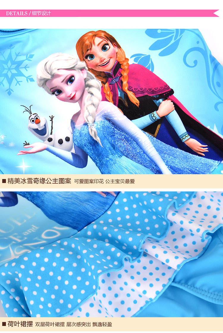迪士尼户外运动 迪士尼儿童泳衣 蓝【价格 特卖 图片%