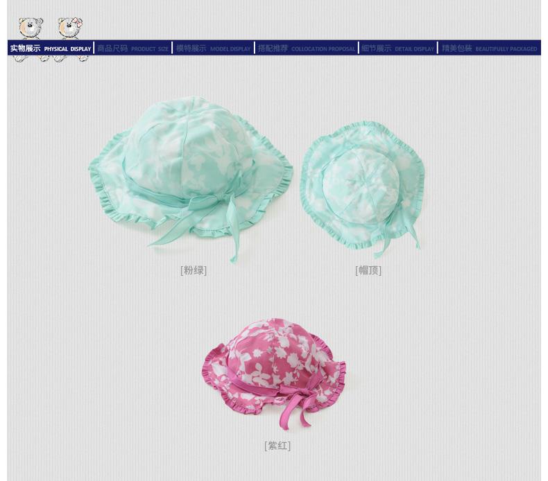 女宝宝纯棉花边六角帽婴幼儿帽子 粉绿