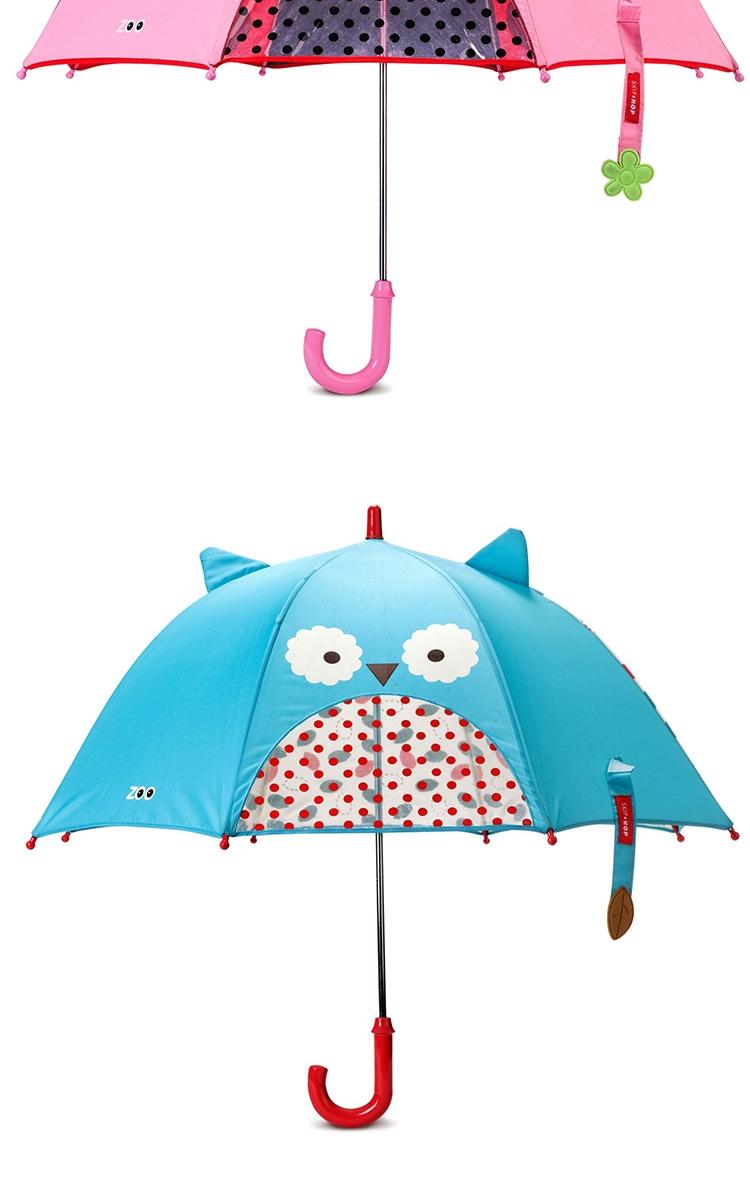 可爱动物园小童雨伞 - 甲虫