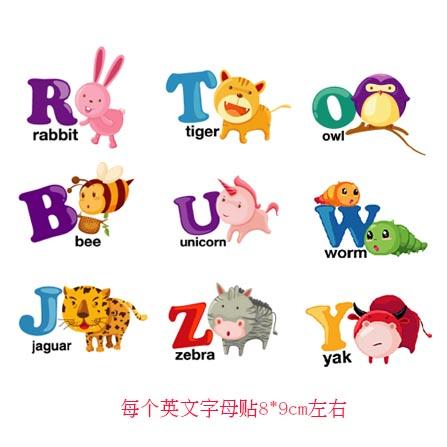 动物英文字母儿童学习早教