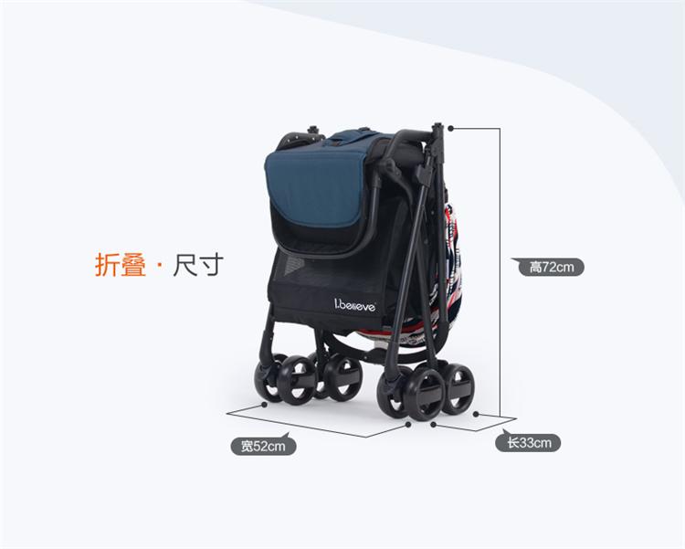 婴儿推车超轻便避震折叠伞车