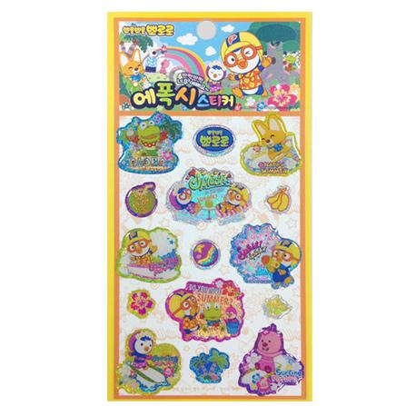 可爱小企鹅卡通贴纸 儿童贴纸玩具 立体贴画 冰箱贴纸单张 黄