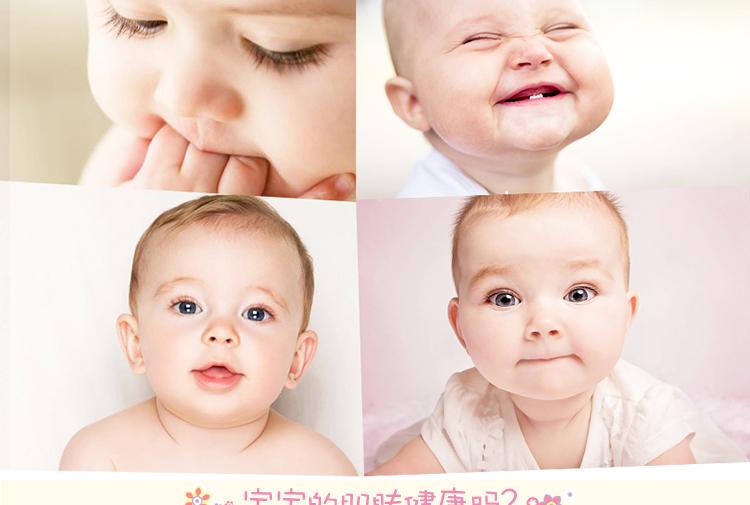 儿童 孩子 小孩 750_505