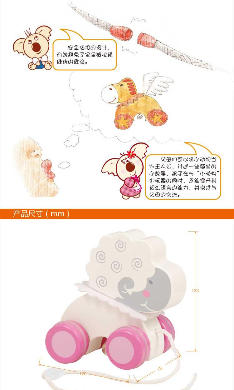 拖拉小动物 绵羊【价格