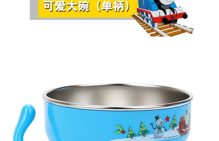 托马斯&朋友 thomas & friends 不锈钢可爱小碗【价格