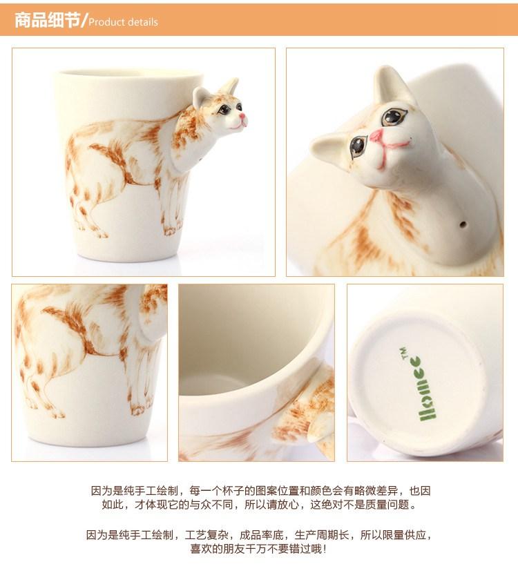 手绘陶瓷动物杯 萨摩耶