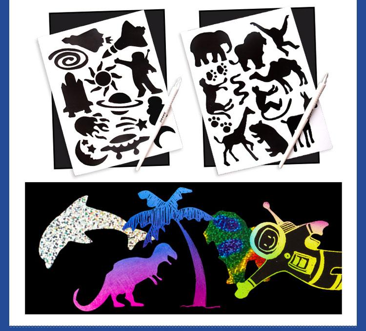 趣味刮画--动物乐园 多