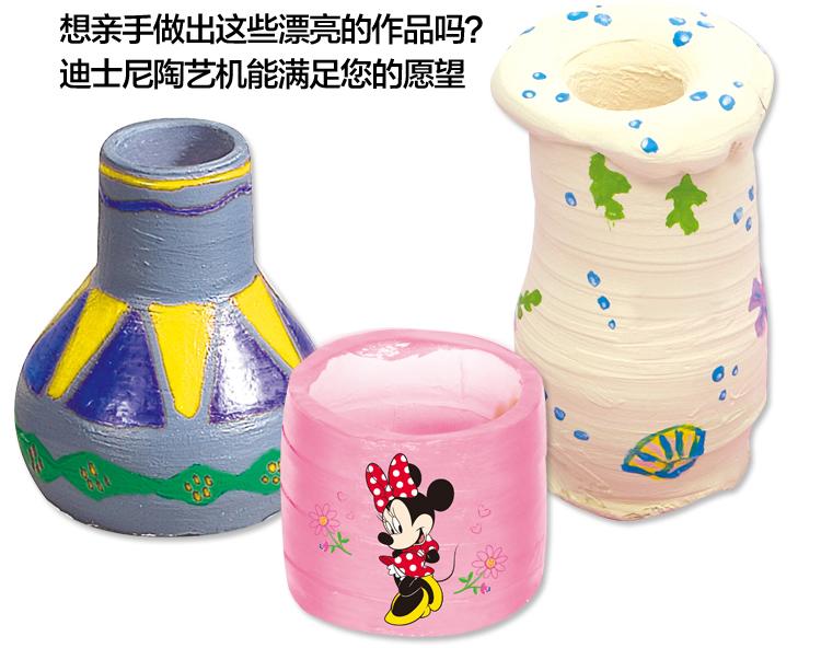 迪士尼 disney diy手工制作儿童益智玩具 送4块陶泥