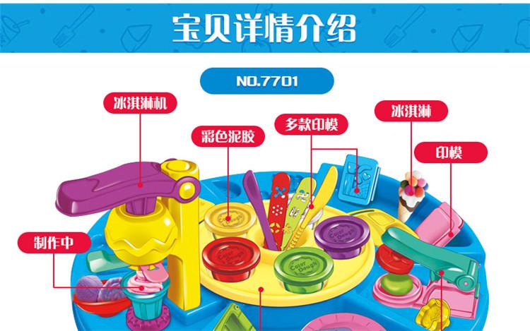 diy手工制作食物过家家玩具 彩泥三角台