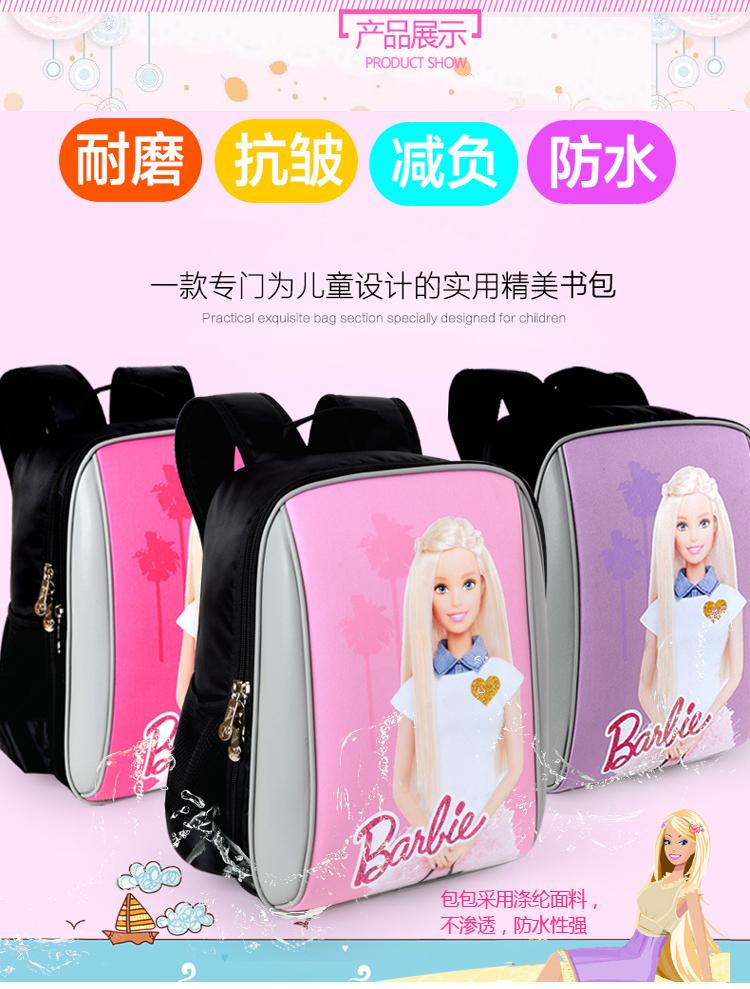 儿童书包小学生女童韩版 减压双肩背包轻 紫图片