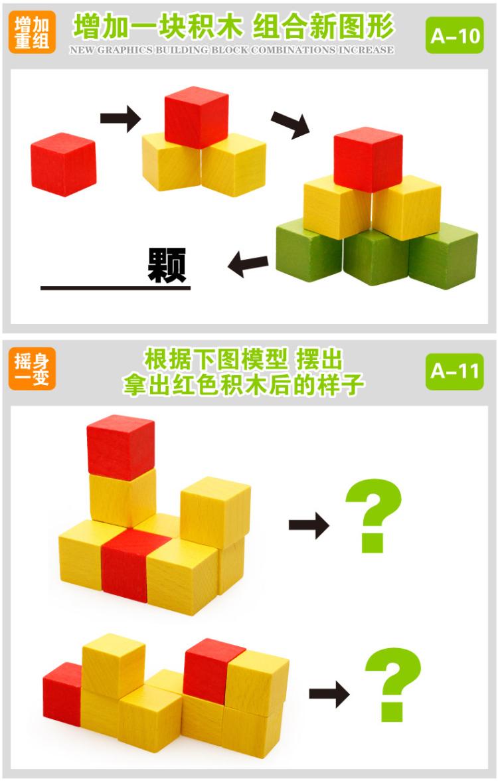 100粒正方体方块积木立体几何拼图教具