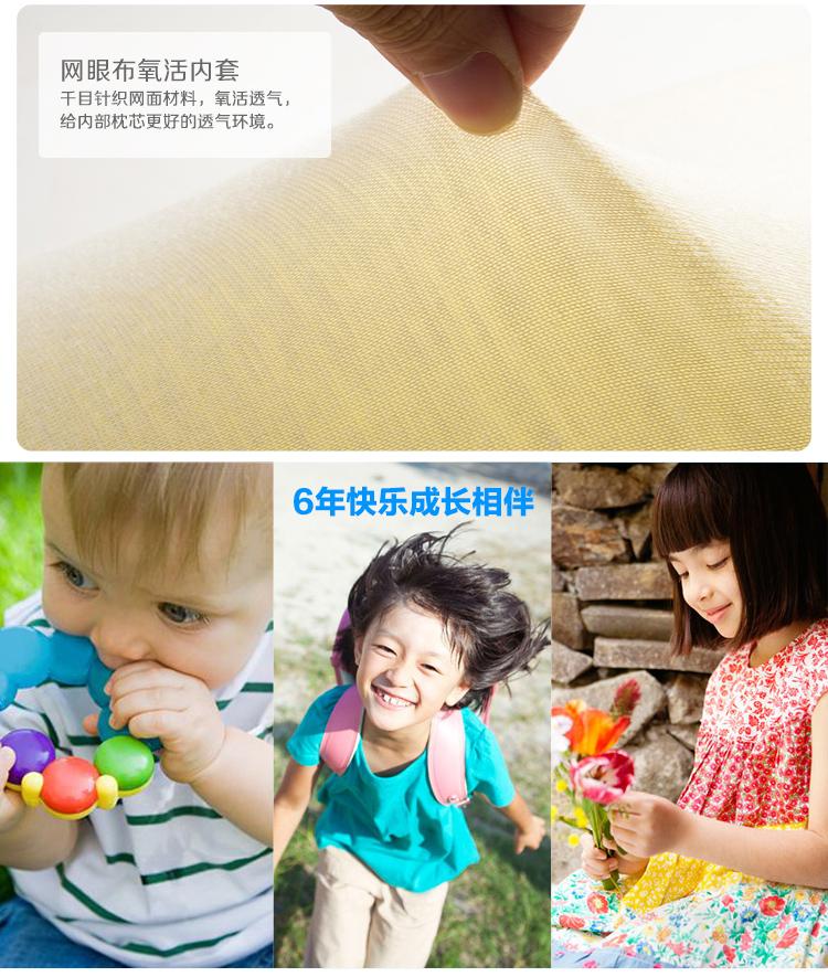 泰国儿童乳胶枕头 学生枕呵护颈部枕 3-8岁 樱花粉