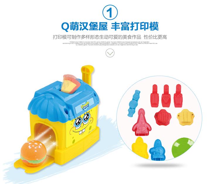 3d打印泥 儿童手工彩泥橡皮泥积木玩具 汉堡组合sp-9312