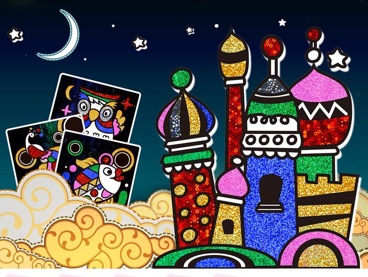 兒童手工diy制作玩具神奇魔幻藝術貼紙畫