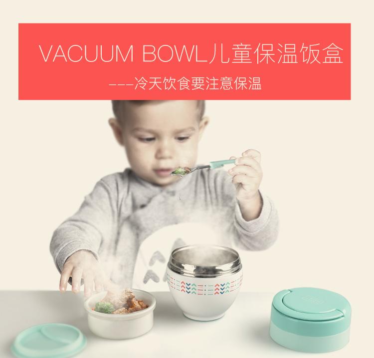 aycare餐具宝宝保温保冷餐碗带盖辅食碗价格