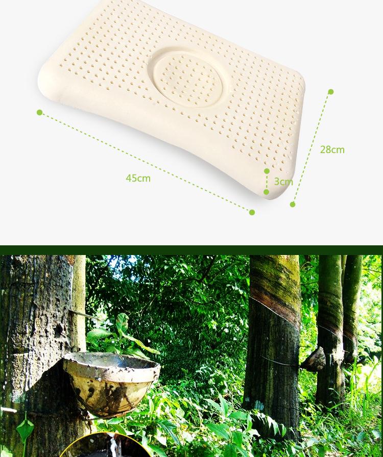 泰国进口乳胶枕儿童定型枕0-2岁 品牌:慕思哲 mushizhe 分类:枕头