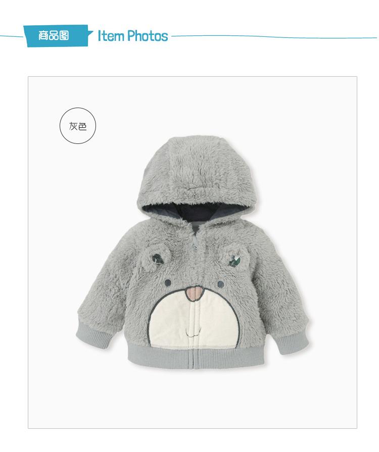 1-8岁男女童可爱小熊毛茸茸带帽拉链外套 灰色