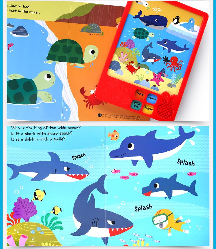 智能平板发声玩具书-游来游去海洋世界 品牌:趣威文化 分类:有声读物