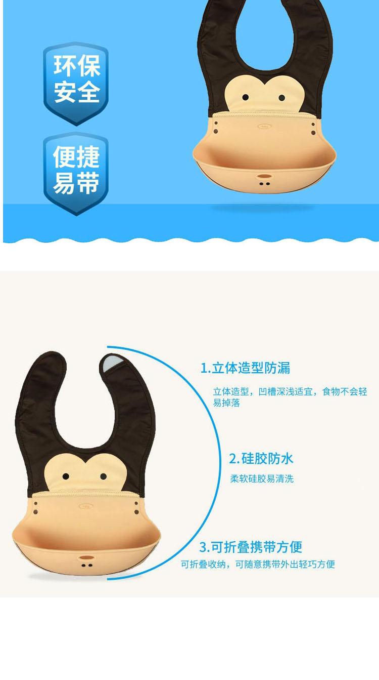 婴儿硅胶围兜 防水儿童卡通围嘴饭兜 宝宝幼儿吃饭围兜口水兜图片