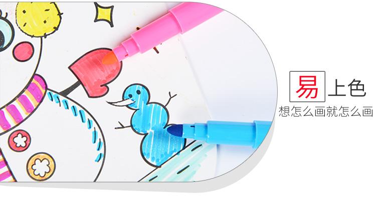 儿童幼儿园填色手绘手工制作卡通扇子