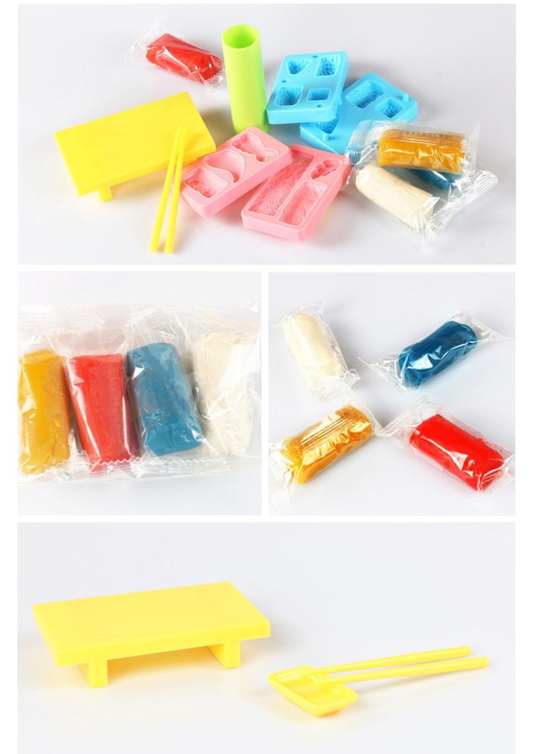儿童彩泥寿司套装/汉堡包套装橡皮泥模具工具