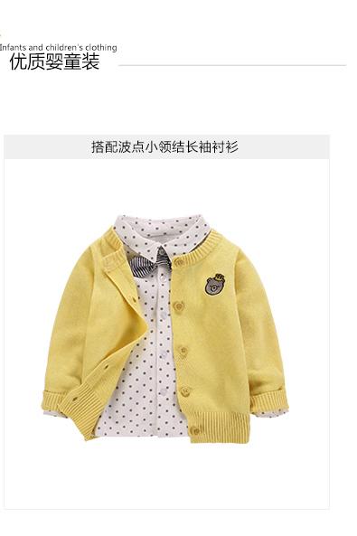 新款春装0-1-3岁男女宝宝开衫编织毛衣婴儿长袖针织衫