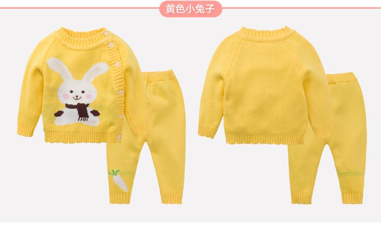 新款可爱宝宝针织衫套装 婴幼儿毛衣
