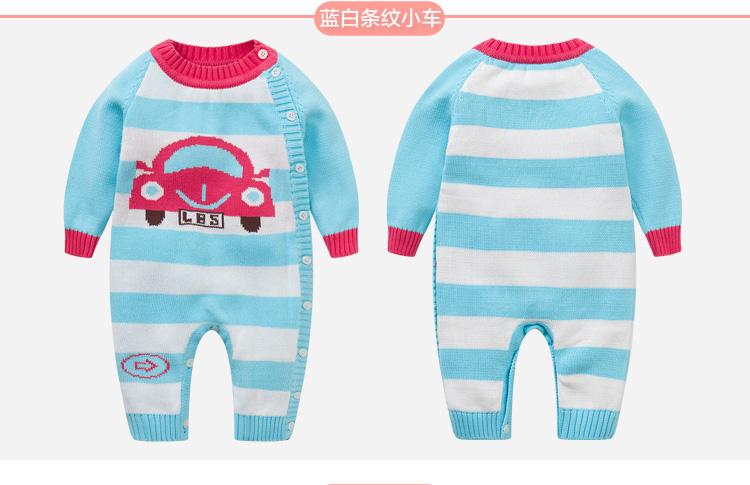 秋冬季可爱宝宝连体针织衫 婴幼儿衣服 新生爬服