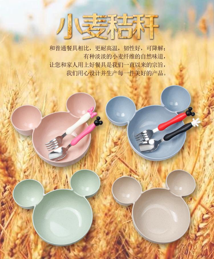 防摔可爱卡通米奇儿童餐具套装宝宝吃饭碗筷叉勺子零食碗分格餐盘