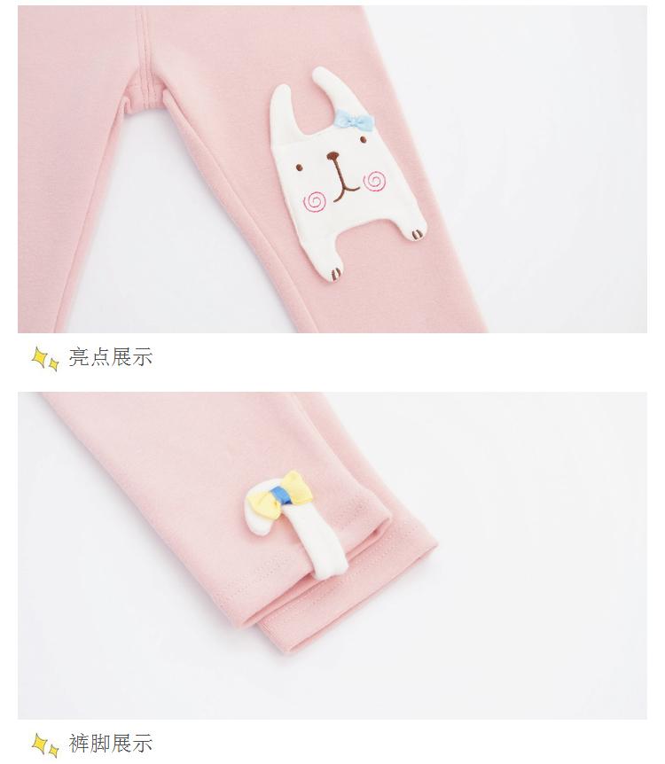 2017秋季新款女童运动休闲百搭可爱小尾巴时尚韩版修身长裤