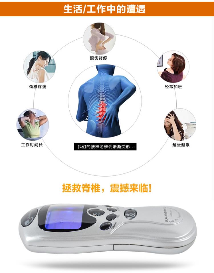 数码经络理疗仪低频理疗仪家用颈椎腰椎电子针灸脉冲按摩器多功能