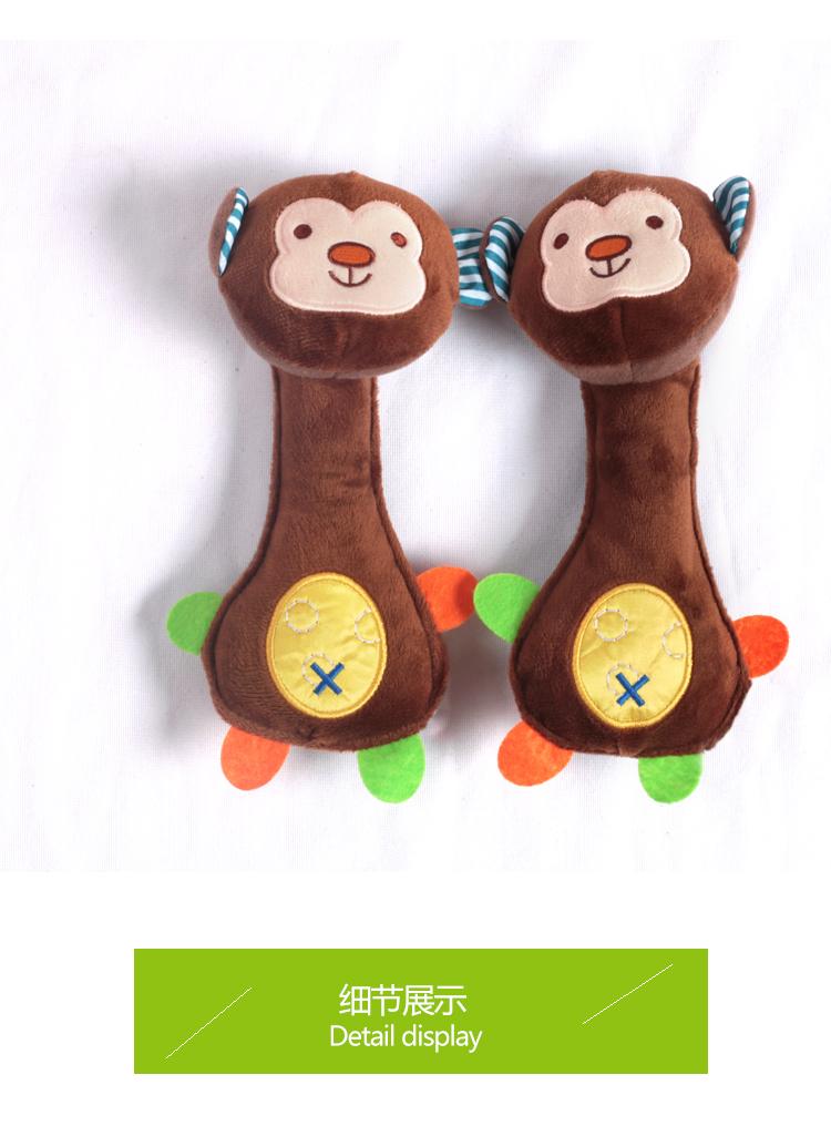 婴儿手摇铃内置bb器手抓棒超可爱毛绒玩具手偶