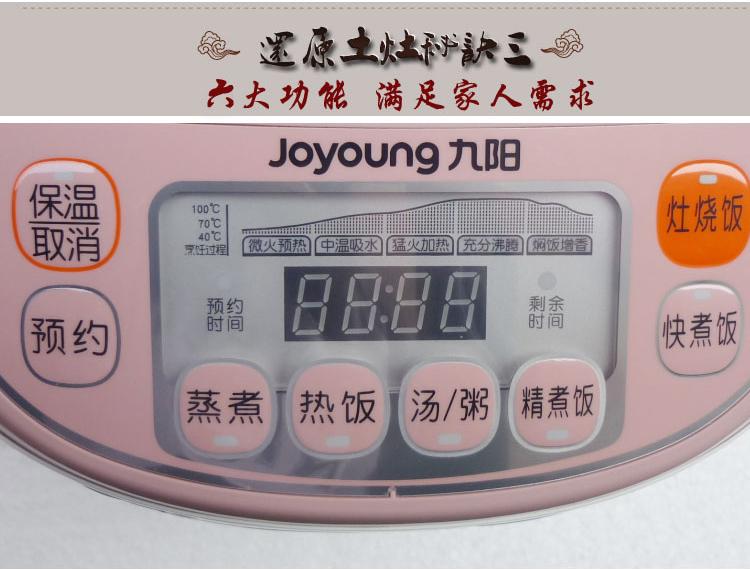 电饭煲jyf-40fs20原釜内胆电饭煲4l可预约电饭锅3-6人