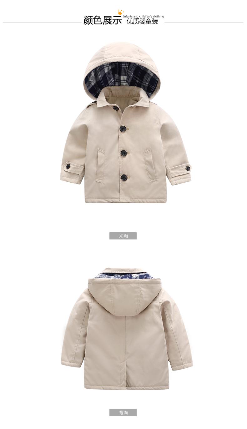 婴儿秋冬衣服休闲英伦夹棉风衣宝宝外出连帽加厚保暖外套