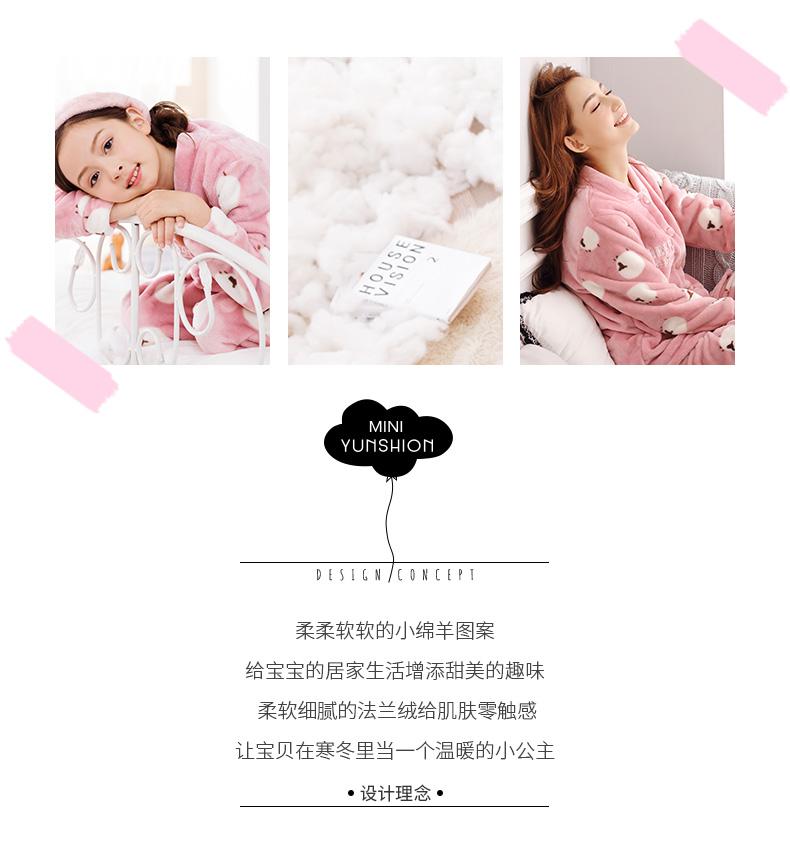 冬季女童睡衣珊瑚绒中大童 可爱小女孩母女法兰绒亲子家居服套装