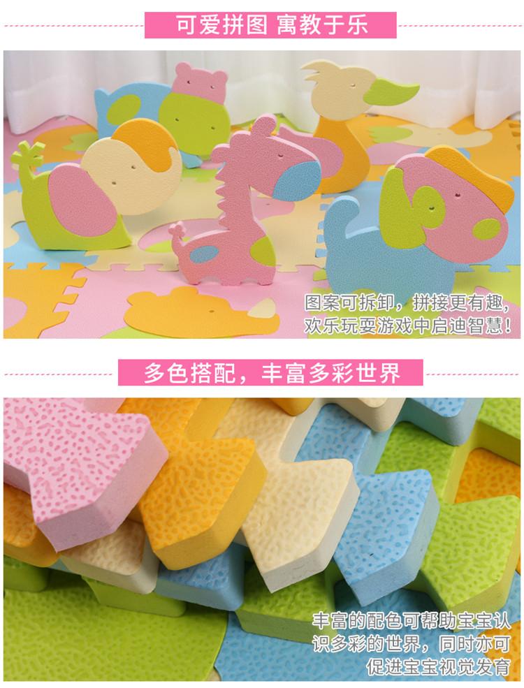 婴幼儿动物图案地垫拼接泡沫环保防滑宝宝爬爬垫30*30cm加厚9片装