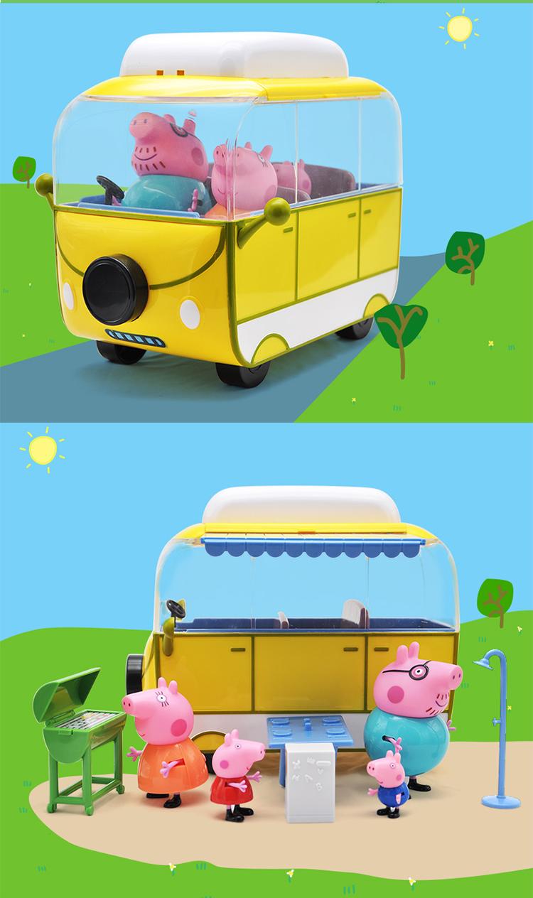 peppapig 粉红猪小妹 儿童过家家玩具 大露营车套装 品牌:小猪佩奇