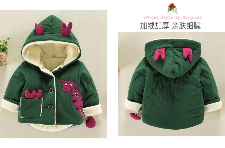 呆萌小牛棉衣 加绒加厚款宝宝冬季外套保暖棉衣