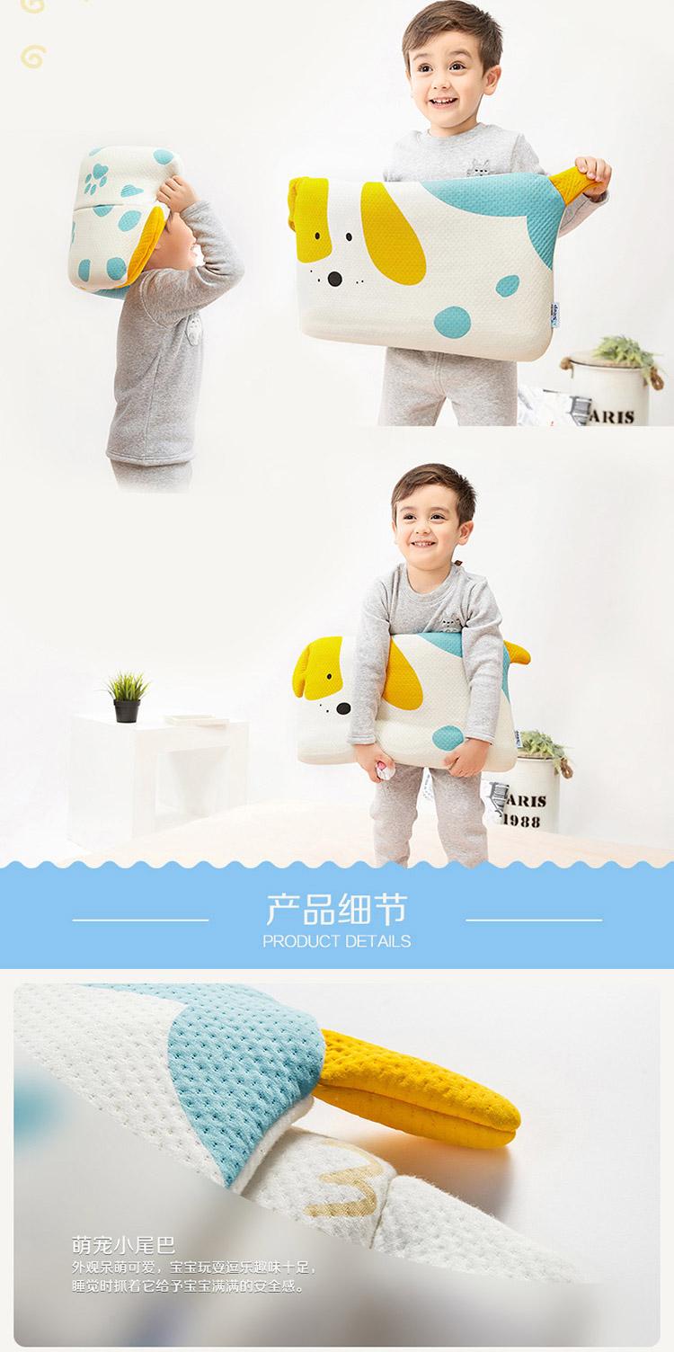 儿童枕呵护颈椎记忆枕头2-8岁狗宝宝