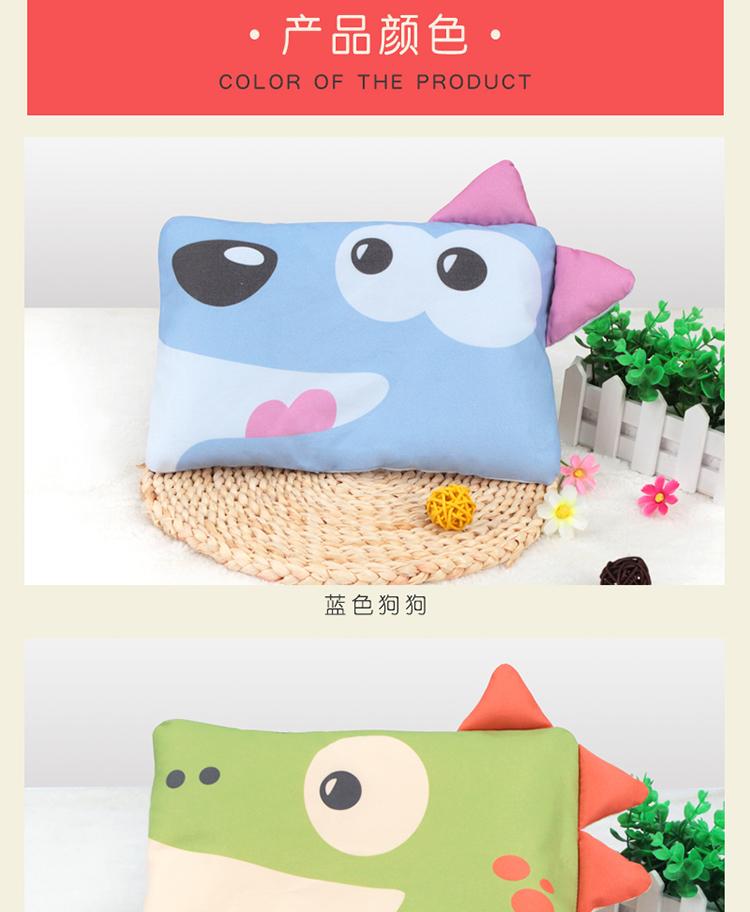 婴儿枕头防偏头卡通纯棉定型枕 30*20cm
