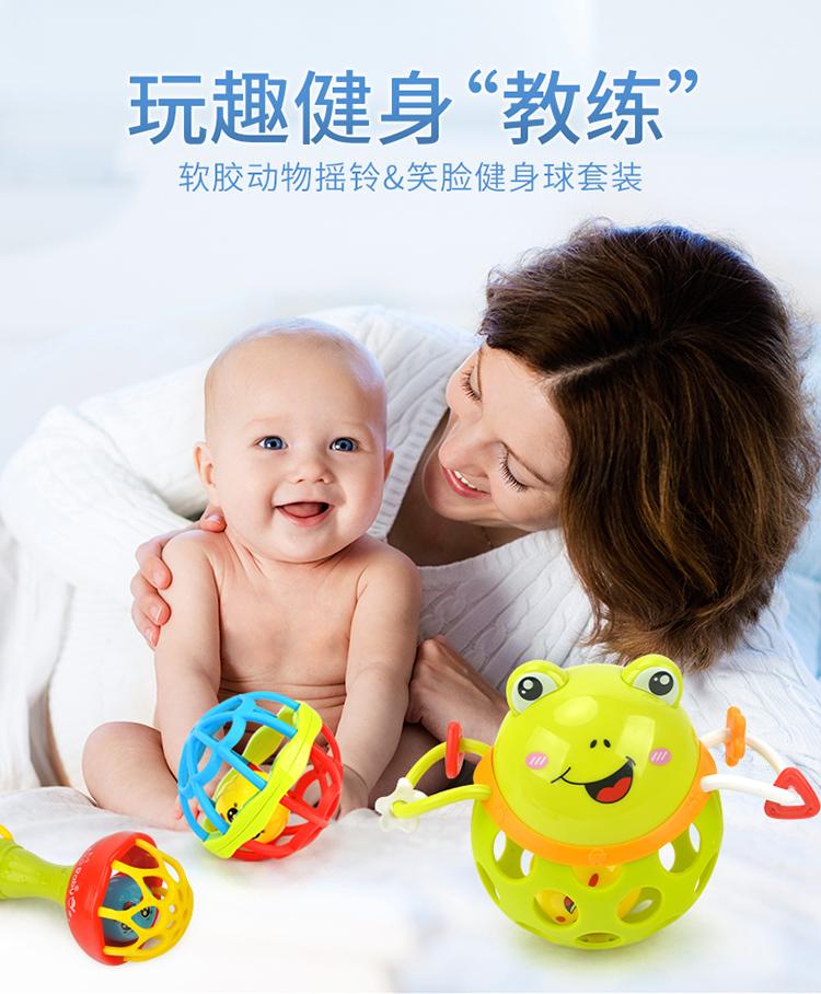 婴儿宝宝玩具手抓球小孩手摇铃