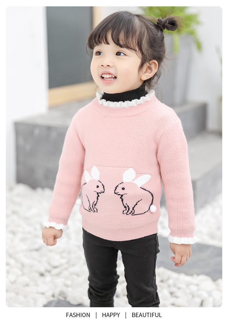 女童冬装兔子图案加绒毛衣女宝宝拼色花边毛线衫儿童保暖针织衫