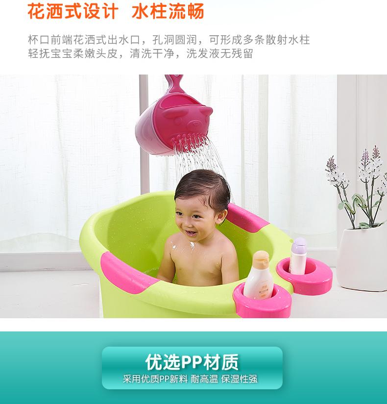 儿童洗头杯 婴儿沐浴水勺 宝宝洗头勺
